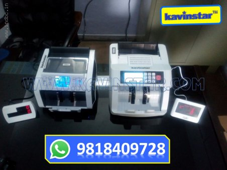Currency Counting Machine Manufacturers In Delhi