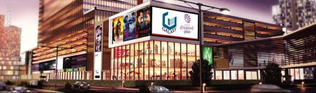 @ 9555807777 opening soon – Galaxy Diamond Plaza