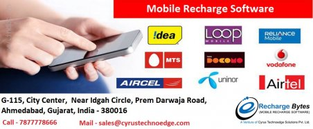 Mobile Recharge Software Development
