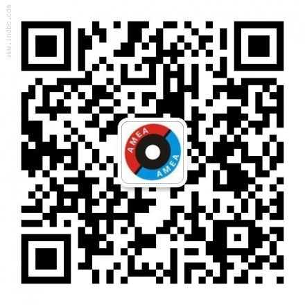 The 12th Guangzhou International Auto Air-conditioning and Equipment Exhibition