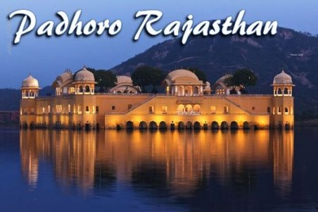 Rajasthan memorable trip Packages