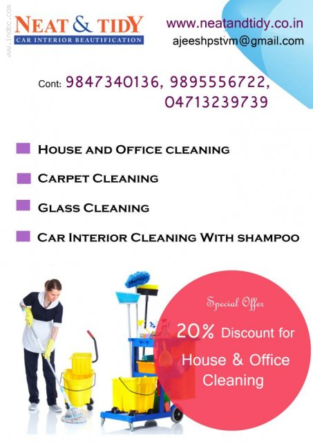 Interior Car Cleaning Service Trivandrum