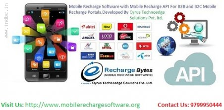 Recharge Software with Support