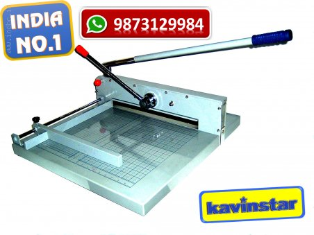 MANUAL PAPER CUTTING MACHINE PRICE IN DELHI