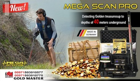 Best Long Range Metal Detector-MEGA SCAN PRO